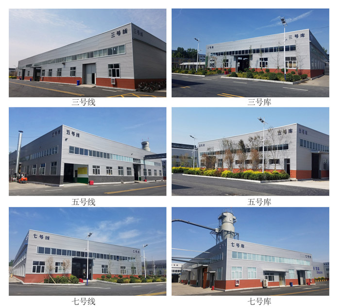 车间、厂房3-1.jpg