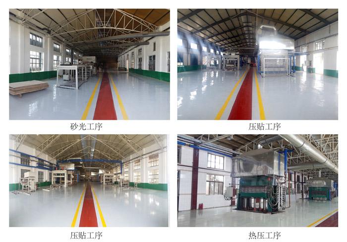 生产设备-1.jpg
